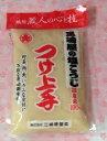 三崎屋醸造 つけ上手 塩麹 600g【120年の伝統】【楽天...