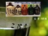 二階堂吉四六(四合壺)25度720ml【麦焼酎】【10個まで一口配送です】