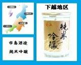 王紋純米吟醸180ml【地酒カップ】【RCP】【02P02Mar14】