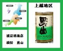 根知男山180ml【カップ】【取り寄せ商品】【上越地区】