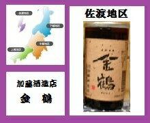 金鶴 180ml【カップ】【淡麗辛口】【佐渡地区】