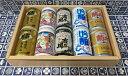 新潟地酒缶松セット【 10缶入り】【当店オリジナル】