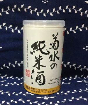 菊水の純米酒 180ml【純米缶】【下越地区】