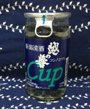 越の誉 酒母四段銀 180ml【カップ】【淡麗辛...の商品画像