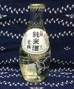 雪鶴 180ml【純米瓶】【上越地区】【燗酒におすすめ】
