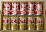 ふなぐち菊水5缶熟成5缶【当店オリジナル】【ふなぐちセット中二番人気】【02P05July14】