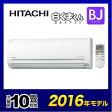 [RAS-BJ28F-W]カード払い対応!日立 ルームエアコン 白くまくん BJシリーズ 日射センサー 冷暖房:10畳程度 単相100V・15A 2016年モデル クリアホワイト