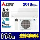[MSZ-AXV4018S-W] 三菱 ルームエアコン AX...