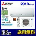 [MSZ-JXV2518-W] 三菱 ルームエアコン JXV...