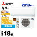 [MSZ-KXV5619S-W] 三菱 ルームエアコン KX...