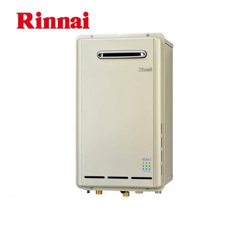 [RUX-E2013W-LPG]カード払い対応!【プロパンガス】 扇風機 リンナイ ガス給湯器 給湯専用 20号 家電 物干し竿 エコジョーズ 屋外壁掛/PS設置型 15A【送料無料】:家電のネイビー