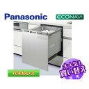 [NP-45MC6T] 【送料無料】 パナソニック 食器洗い...