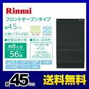 [RSW-F402C-B] リンナイ 食器洗い乾燥機 フロン...
