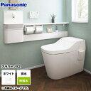 アラウーノS2 [XCH1401WS] パナソニック トイレ...