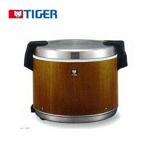 [JHC-9000-MO] カード払い対応!タイガー 業務用厨房機器 業務用電子ジャー 炊きたて ダブルヒーター方式 5升 100V 保温専用 通電ランプつき 木目 【送料無料】