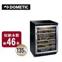 [MACAVE-D50]カード払い対応!【特別配送】 ドメティック ワインセラー Ma Cave D50(マ・カーブ D50) 内容量:135L 標準収納本数:46本 冷却方式:コンプレッサー方式 2温度帯 温度設定機能 【送料無料】