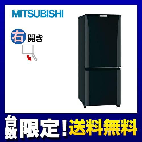[MR-P15Z-B]カード払い対応!【特別配送】 三菱 冷蔵庫 Pシリーズ 片開きタイプ:右開き 146L 【1〜2人向け】 【小型】 2ドア冷蔵庫 サファイアブラック 【送料無料】