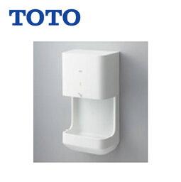 [TYC320W]TOTO ハンドドライヤー クリーンドライ 高速タイプ PTCヒーター 100V ホワイト 【送料無料】