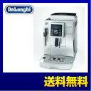 [ECAM23420SB]カード払い対応!デロンギ コーヒーメーカー コンパクト全自動エスプレッソマシン マグニフィカS スペリオレ カフェ・ジャポーネ搭載 着...