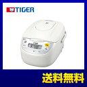 [JBH-G181-W]カード払い対応! タイガー 炊飯器 マイコン炊飯ジャー 1.8L(1升炊き) 黒遠赤厚釜(厚さ1.7mm) ホワイト 【送料無料】