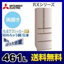 MR-RX46C-F 【大型重量品につき特別配送※配送にお日にちかかります】【設置無料】 三菱 冷蔵庫 RXシリーズ 両開きタイプ 461L 置けるスマート大容量 【3〜4人向け】 【大型】 フローラル 【送料無料】