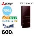 [MR-WX60C-BR] 【大型重量品につき特別配送※配送...