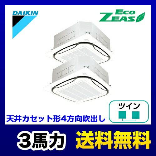 据え置き 型 エアコン
