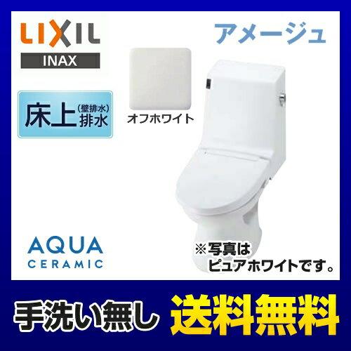 [YBC-360PU--DT-M153PM-BN8]カード払い対応!INAX トイレ LIXIL マンションリフォーム用 アメージュ シャワートイレ AM3グレード ECO6 床上排水155タイプ 手洗なし アクアセラミック オフホワイト 【送料無料】【便座一体型】 お客様感謝価格!トイレ INAX YBC-360PU--DT-M153PM-BN8