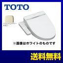 [TCF6621-SC1]TOTO 温水洗浄便座 ウォシュレットSBシリーズ 貯湯式 SB プレミスト 温