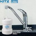 [OSS-A4]カード払い対応!キッツマイクロフィルター 浄水器 ビルトイン浄水器 浄水器一体型 アンダーシンクII型 混合水栓タイプ 13物質除去 活性炭 カートリッジOSSC-...