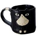 黒猫グッズ マグカップ カップ コーヒーマグ/ 手作り黒猫マグ /ゆるかわ ネコ型 耳が可愛い ねこ顔 贈り物
