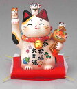 彩絵招福大開運招き猫(ちりめん首輪付・4号)<2月15日頃 入荷予定>