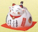 Colored picture feng shui beckoning cat cup white [10P11Jun13]