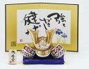 五月人形 コンパクト 兜 こどもの日 兜飾り(金)...