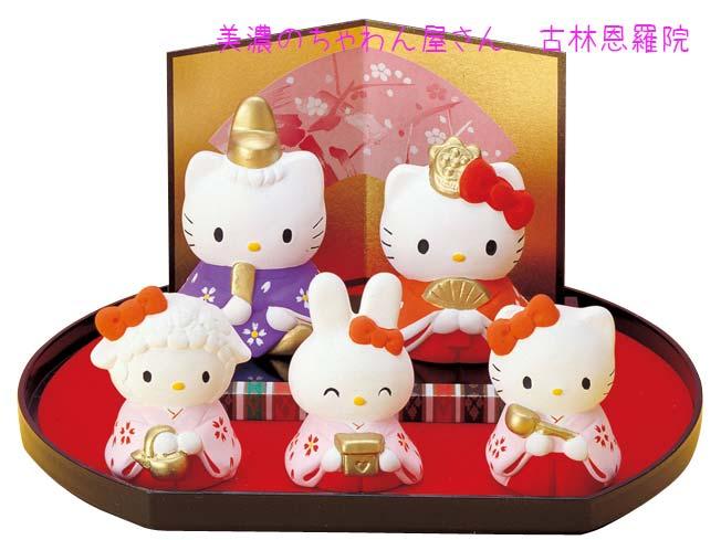 【ひな人形 ひな祭り】 ハローキティ 雛飾りセット...:k-online:10010055