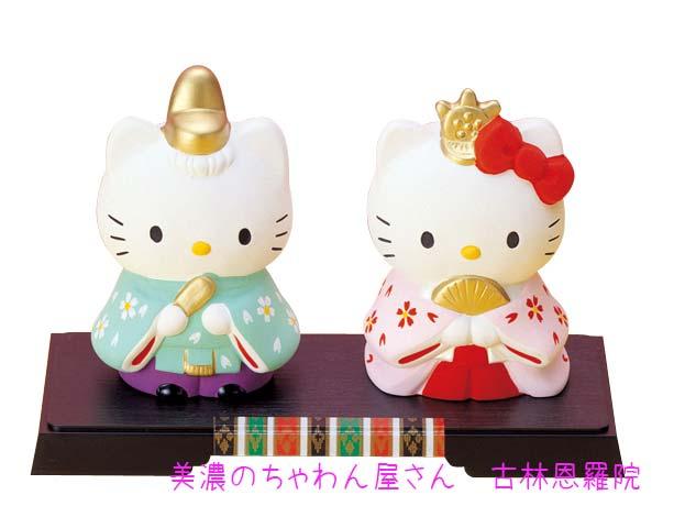 【ひな人形 ひな祭り】 ハローキティ 立雛...:k-online:10010054