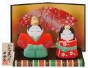 【ひな人形 ひな祭り】おぼこ立雛飾り