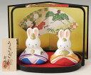 【送料無料】陶器のぬくもりが感じられる繊細でやさしい雛人形3月3日到着は2月26日注文分まで!うさぎ雛飾り雛(盆のり)