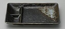土物風トンカツ皿 黒