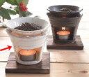 茶香炉 白萩