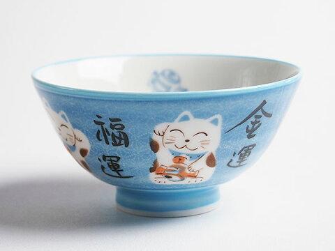 金運福運大開運 よって来い来い招き猫茶碗 中平 青