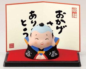 錦彩福助【10P02Aug14】【TOKAI20140802】