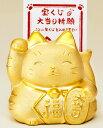 【スーパーセールポイントUP!】 金爛大当り大福招き猫(宝くじ入れ・貯金箱) 10P03Dec16