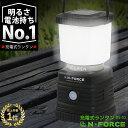 【楽天ランキング1位】LEDランタン 充電式 1000ルーメ...