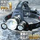 【高評価4.51】 ヘッドライト 充電式 LEDヘッドランプ...