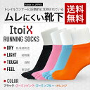 Itoitex ランニングソックス ショート 5本指 【送料...