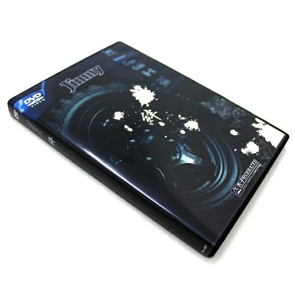 ジムニー 映像 2011年度版 K-PRODUC...の商品画像
