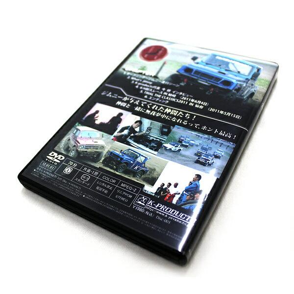 ジムニー 映像 2011年度版 K-PRODU...の紹介画像2