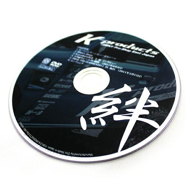 ジムニー 映像 2011年度版 K-PRODU...の紹介画像3
