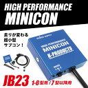 【予約】ジムニー 電装 ミニコンピューター JB23 K-PRODUCTSオリジナル サブコン